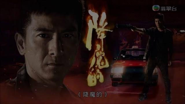 Phim Pháp Sư Bất Đắc Dĩ Tập 15 16 17 18 19 20 21 cuối SCTV9 TVB H ng Kông  Trọn Bộ